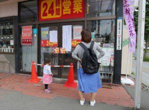 北海道強震 滯留旅客:沒得住 想泡麵沒熱水