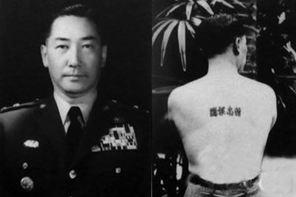 蔣介石之子背刺「精忠報國」有不為人知的抗戰經歷