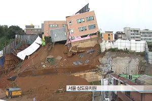 幸好不是上課時間 韓3層樓高幼兒園驚現崩塌