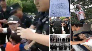 杭州P2P受害年輕母親上吊 遺書對中共絕望要兒移民