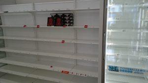 北海道強震後超市食物被掃光 獨留這一款沒人踫