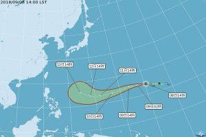 台风山竹下周末或影响台湾 美法观察家:或会爆炸性增强