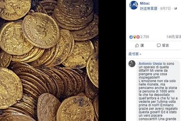 意大利剧院重建找到宝 300多枚罗马古金币又新又亮
