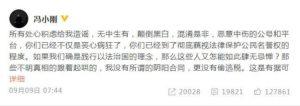 娛樂圈混戰升級 崔永元公開點名警告4人