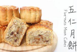 五仁月饼 传统家庭做法 好美味(视频)