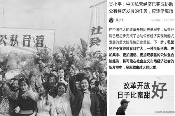 新「公私合營」啟動?青島92名幹部掛職民企主席