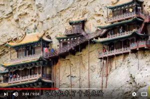 世界上最危险的房子 你敢居住吗(视频)