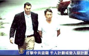 千人計劃被指牽涉中共軍方 華裔「問題學者」連續被捕