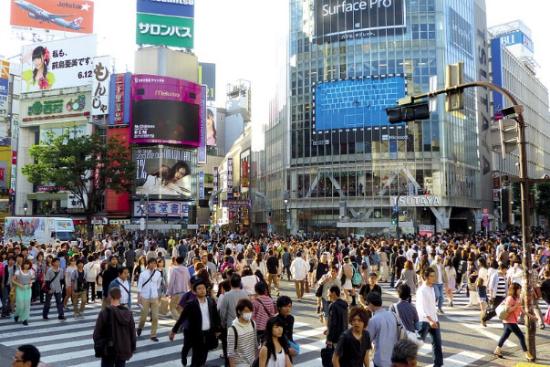 看日本经济之父 如何解读儒典《论语》(一)