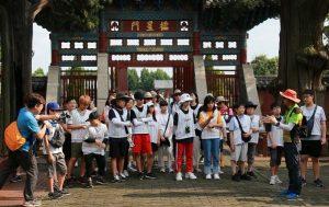 向中國宣傳忠南儒教和抗日運動的學生記者團