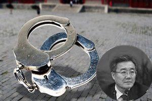 北京官場大地震 前常務副市長李士祥落馬