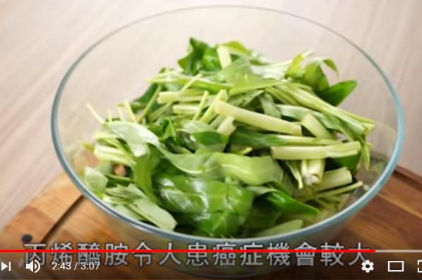 炒菜不当易致癌 营养师告诉你5大致癌蔬菜(视频)