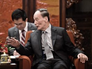 王岐山刘鹤连续开会讨论谈判 会议爆发分歧