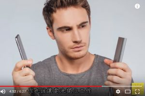 10個不該存放手機的地方 你還敢放枕頭下嗎(視頻)
