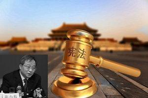中共财经巨虎贪腐千亿 情妇高达148人