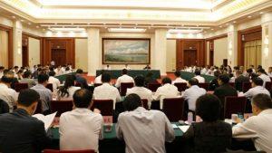"""中共司法部新要求:律师行业全姓""""党"""""""