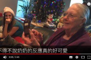 奶奶收到IPhone礼物超不爽 孙子一句话让她乐坏了(视频)