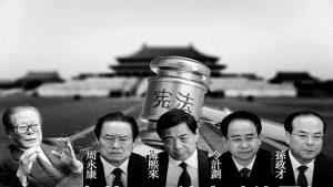 周永康更大罪行曝光  黨媒:比腐敗還恐怖
