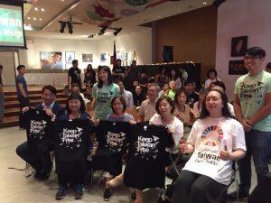 唐鳳參加僑界青年永續發展論壇