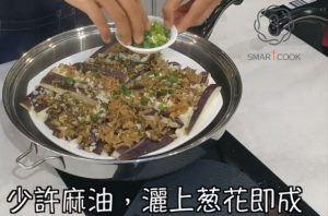梅菜蒸茄子 美味素菜很簡單(視頻)