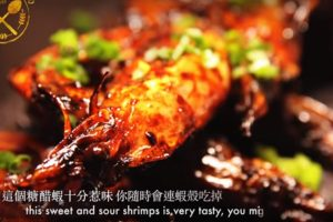 超美味糖醋蝦 中秋節加菜 簡單製作方法 (視頻)