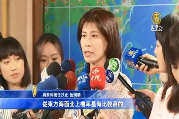 強颱「潭美」侵台機率降低 週五六最接近台灣