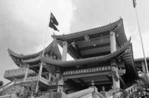 台湾毛左基地碧云寺将拆 议员提案禁挂五星旗