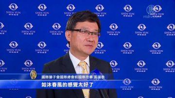 中台灣商界領袖:聽神韻音樂如沐春風