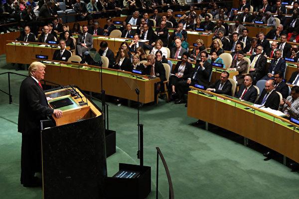 川普:所有國家都應抵制社會主義