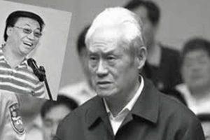 「國師」曹永正瘋狂斂財8.7億 靠周永康竊國家機密