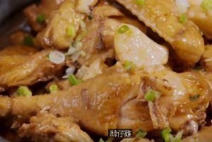 大蒜烧鸡 滋养补身好味道(视频)
