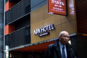 北海道觀光優惠啦!外國客可免7成住宿費