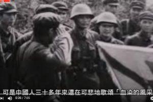 1979年越战共军惨败 17天损兵6万 差点被国际围剿 哪有什么血染的风采(视频)