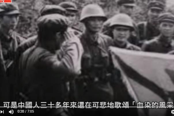 1979年越戰共軍慘敗 17天損兵6萬 差點被國際圍剿 哪有什麼血染的風采(視頻)