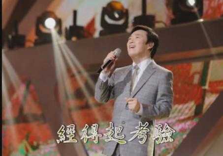 费玉清封麦 歌坛长青树45年金曲数不完(视频)