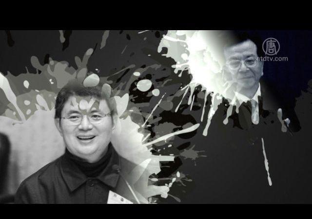 肖建華涉3大政治罪   港媒:「知道太多」坦白不能從寬