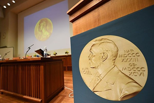 70年來首缺文學獎 諾貝爾醫學獎今晚揭曉