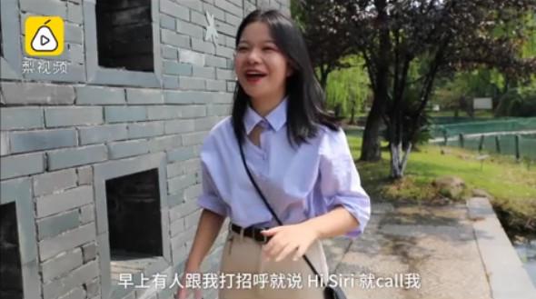 杭州女大生模仿Siri爆红  网友笑翻了!(视频)