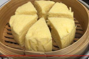 清蒸雞蛋糕 鬆軟如綿(視頻)