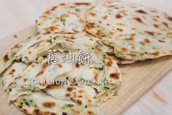 自制葱油饼 一层层好美味 家庭简单做法(视频)