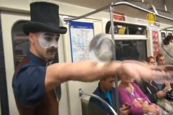 玻璃球来回移动 俄罗斯杂耍艺人带给乘客趣味惊喜