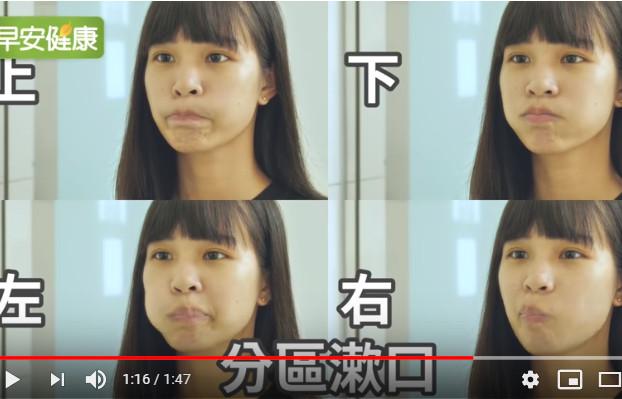日本牙医博士:排毒漱口法 改善90%口臭(视频)