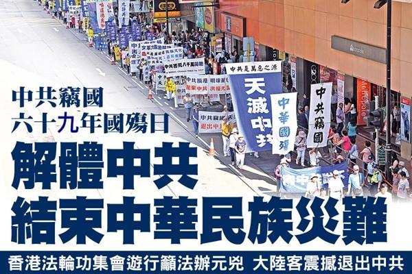 夏小强:没有了共产党 中国会怎样 ?