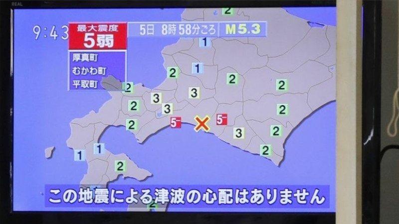 北海道5.3地震暂未酿灾 专家提醒后续强震