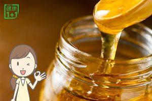 蜂蜜防皮肤干裂、淡疤 九大妙用一次收藏
