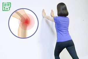 推墙1分钟 改善便秘 强化膝关节