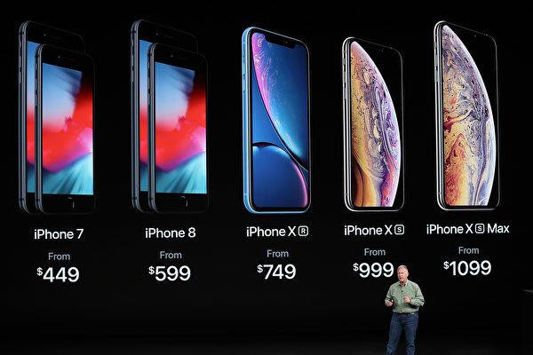 iPhone XS再曝新故障  扬声器无法正常工作