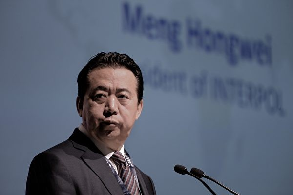 國際刑警主席落馬 北京通報一特殊表述引關注