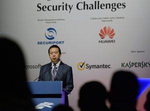 国际刑警组织主席中国失踪内幕深  由周永康一手提拔