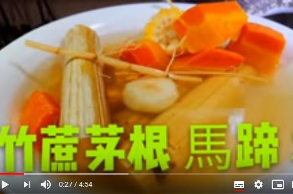 竹蔗茅根馬蹄水 清潤下火 簡單做法(視頻)